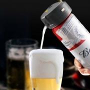 Chopeira Portátil Blulory Para Lata de Cerveja